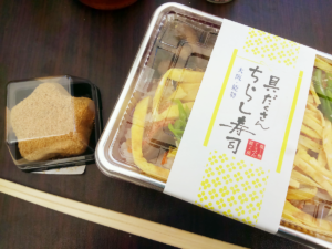 具だくさんちらし寿司